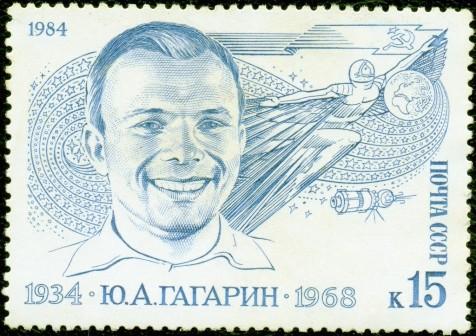 1984._Юрий_Гагарин-1024x724