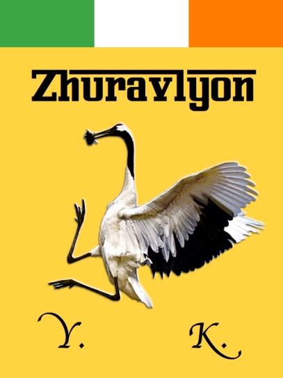 Zhuravlyon